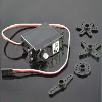 360 DEGREE CONTINUOUS ROTATION SERVO