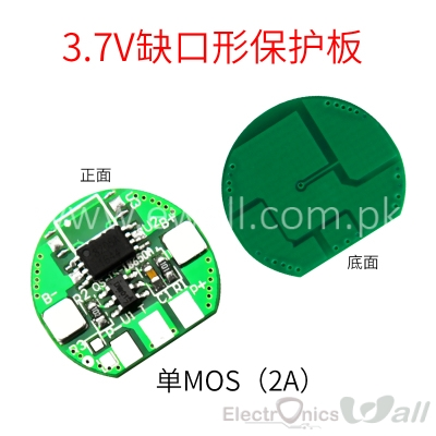 2A 3.7V 18650 Lithium ion Battery Protection Circuit MOSFET based