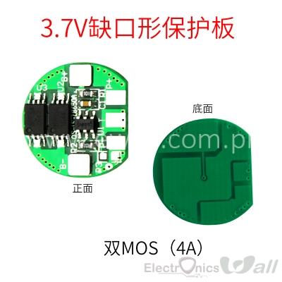 4A 3.7V 18650 Lithium ion Battery Protection Circuit MOSFET based
