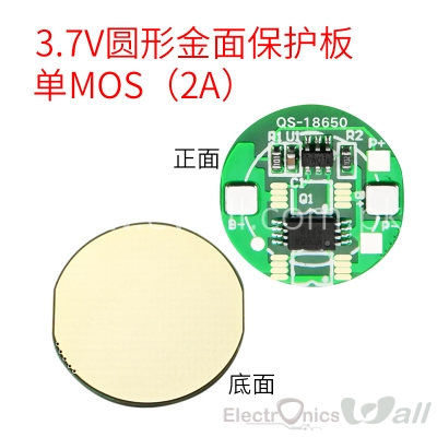 2A 3.7V 18650 Lithium ion Battery Protection Circuit MOSFET base Gold Plated