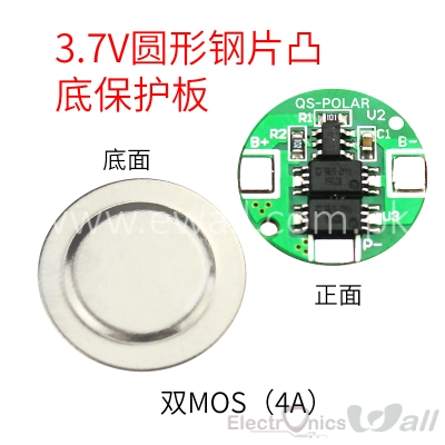 4A 3.7V 18650 Lithium ion Battery Protection Circuit MOSFET base With CAP