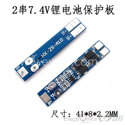 8A-16A 2S 7.4V Lithium-ion Battery Protection Circuit