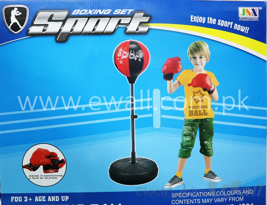 Punching Ball for Kids with Pair of Gloves