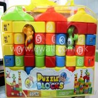 Puzzle Blocks for Kids