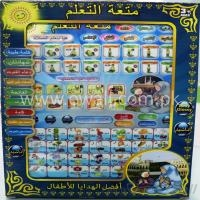 Prayer training tablet for kids