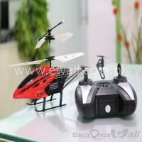 Excellent Flyer Unbreakable R/C Helicopter