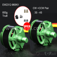 EWALL- EW2312 960KV Brushless Motor Green  with Accessories  (2pcs , CW and CCW )