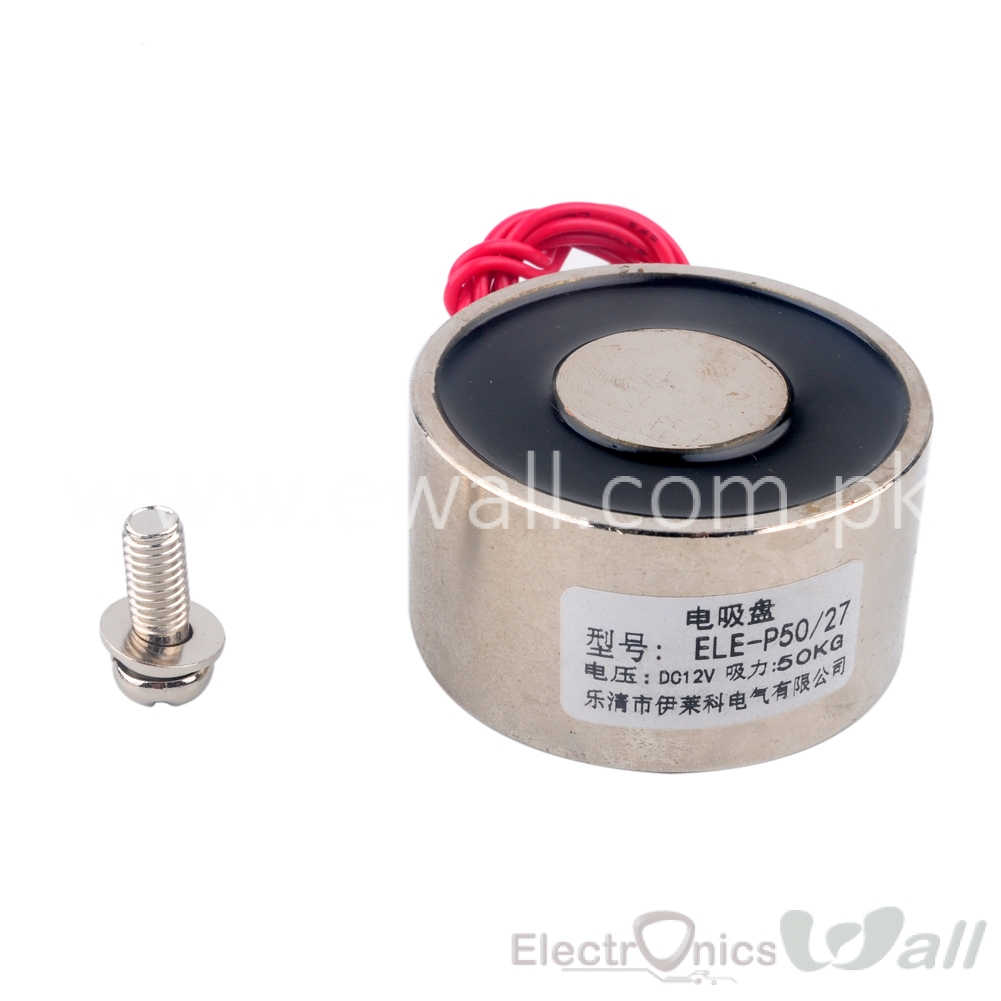 50Kg Lifting Power Solenoid DC 12V 6.5W Electric Lifting Magnet Holding Electromagnet Solenoid ELE-P50/27