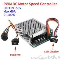 60A 50V PWM based DC Motor Speed Controller CW CCW Reversible Switch