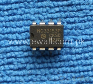 Single IGBT Gate Driver MC33153 Mosft Driver