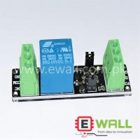 5VSingle Channel Relay Module