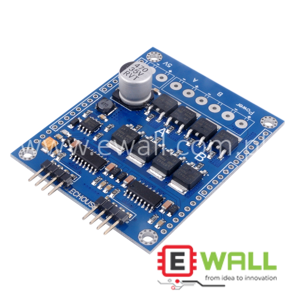 50A Dual Channel Motor Drive Module for Arduino Compatible